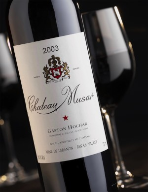 Chateau Musar Red, Lebanon