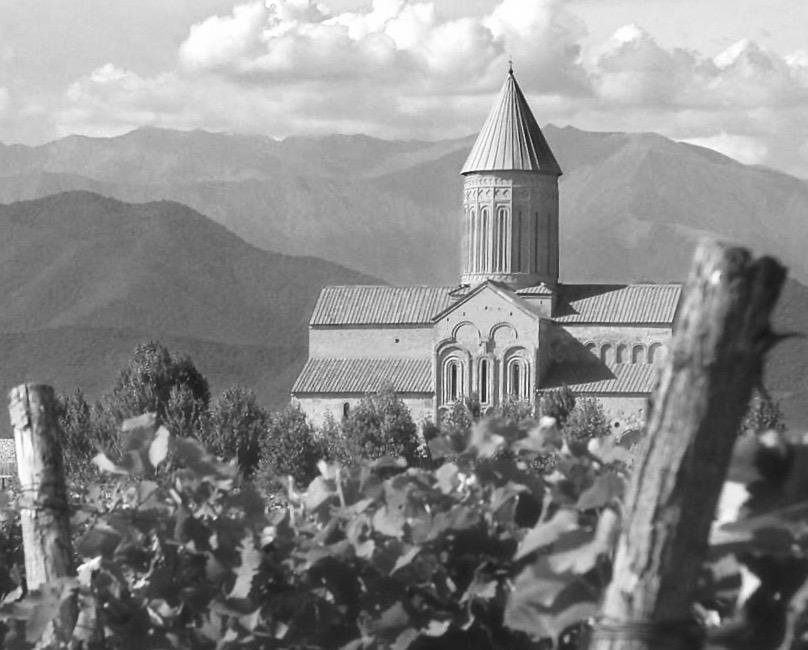 Georgia Kakheti Gvino